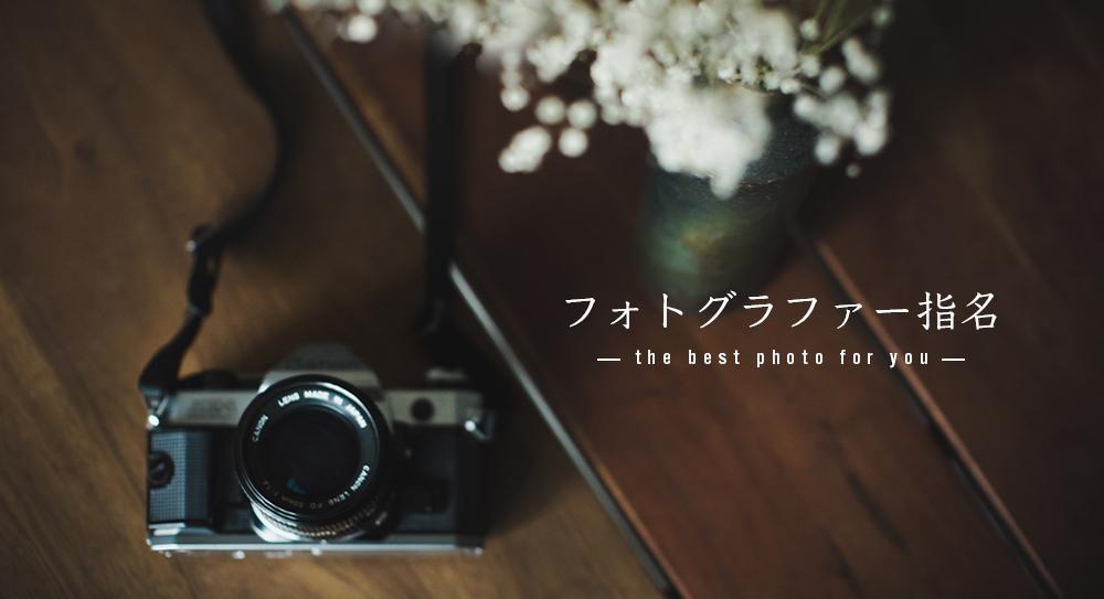 京都市京セラ美術館撮影受付スタート